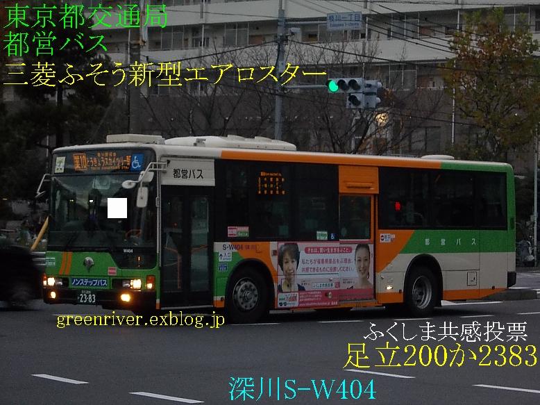 e0004218_20115825.jpg