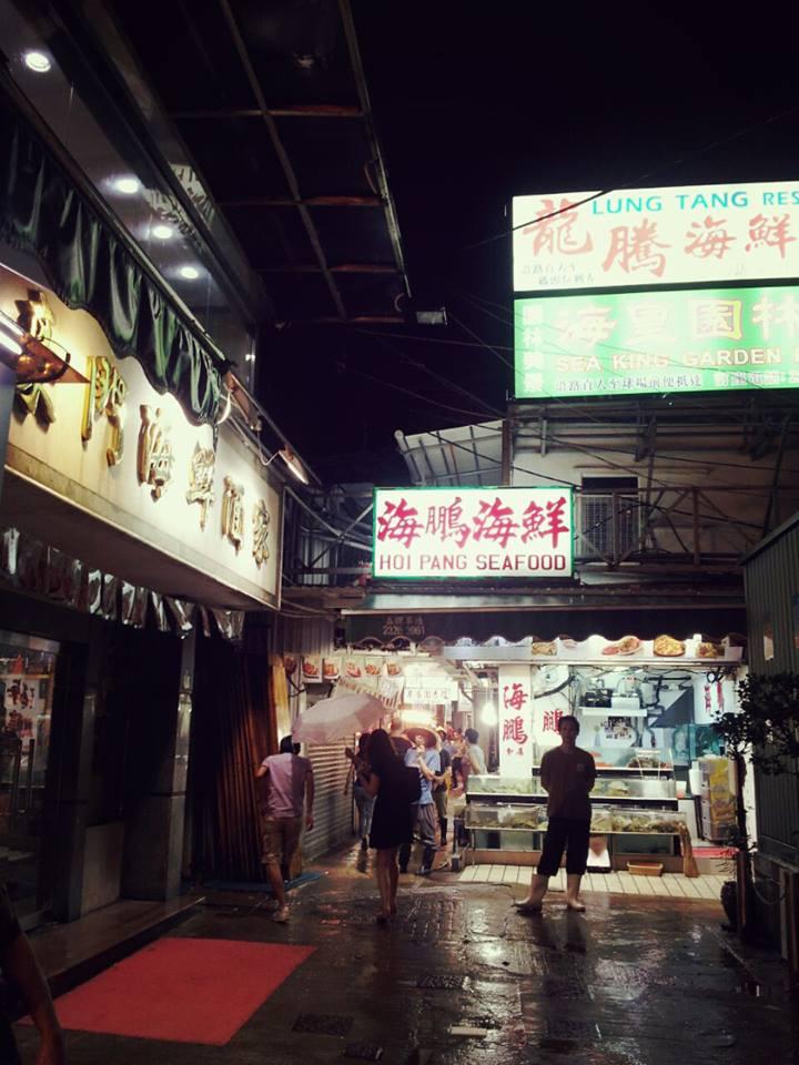 Hong Kong - Day 3 (13/Aug/2013)_a0012423_10294340.jpg