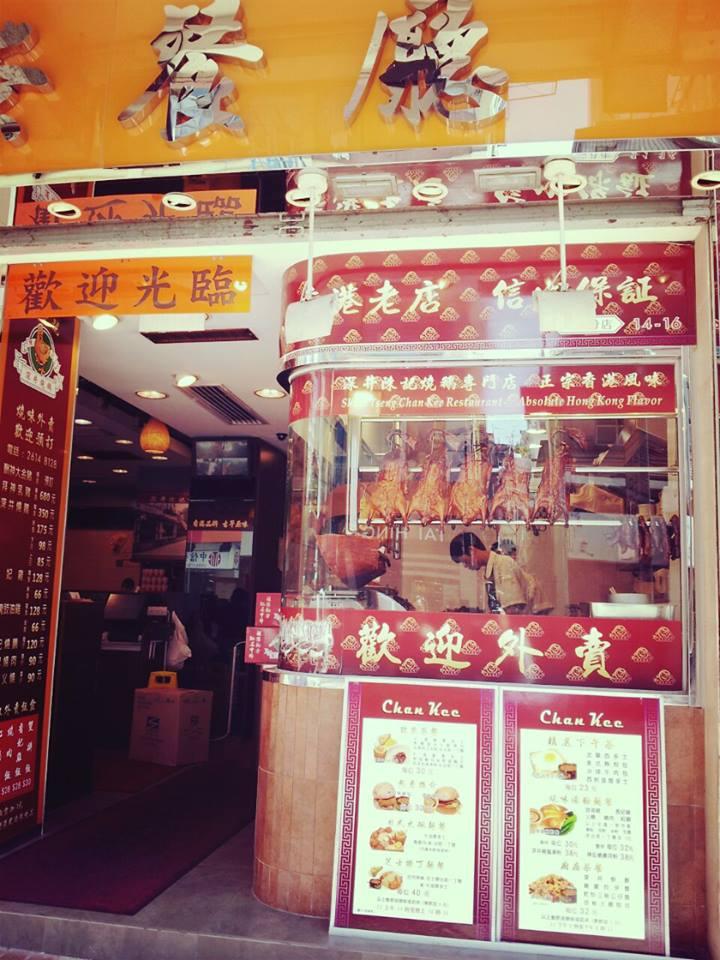 Hong Kong - Day 2 (12/Aug/2013)_a0012423_1041220.jpg