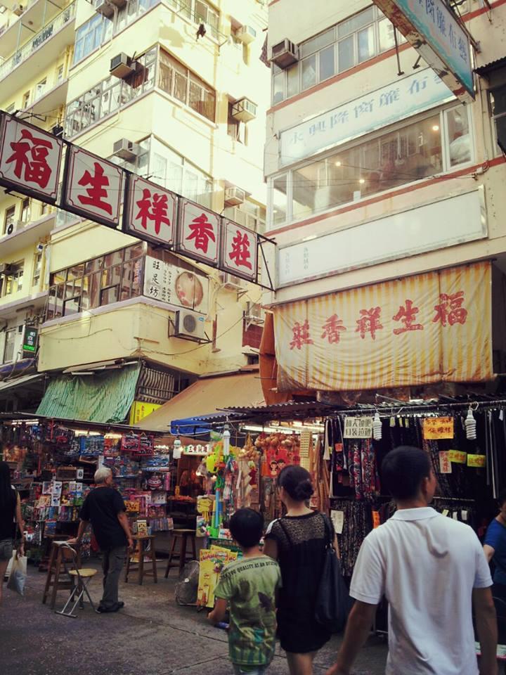 Hong Kong - Day 2 (12/Aug/2013)_a0012423_1054853.jpg