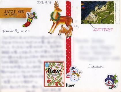 カード文通 minagiさんより_a0275527_1843473.jpg