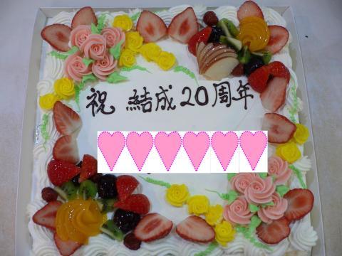 デコレーションケーキ♪_c0197734_16224267.jpg