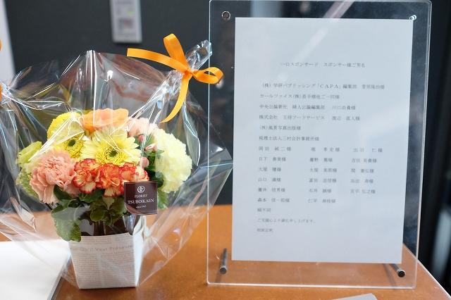一日の始まり・富士フイルムフォトサロン名古屋写真展_f0050534_11280034.jpg