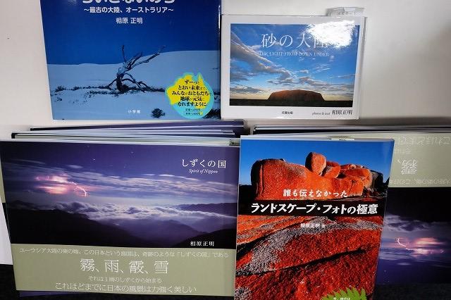 一日の始まり・富士フイルムフォトサロン名古屋写真展_f0050534_11280935.jpg