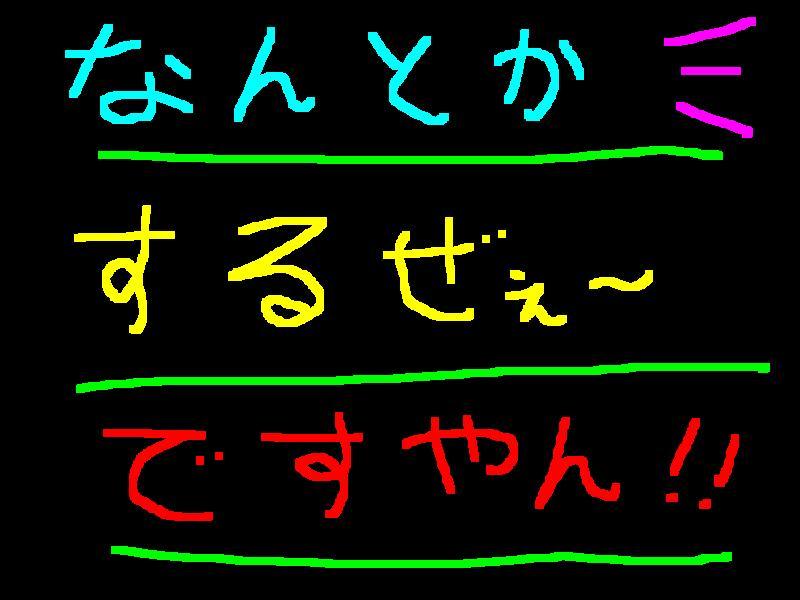 f0056935_10513235.jpg