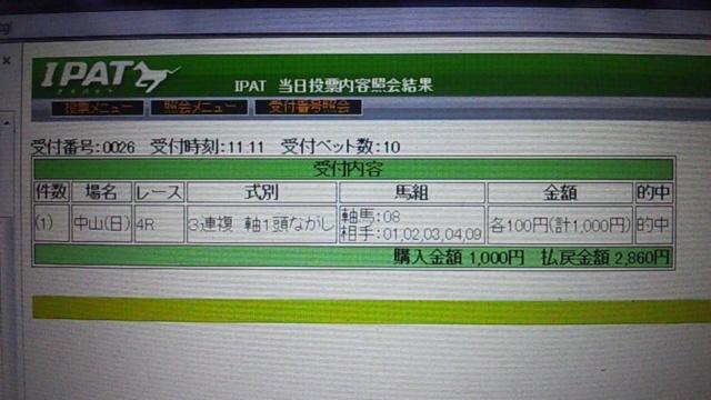 f0253236_2129331.jpg