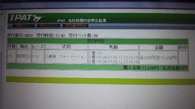 f0253236_2129374.jpg