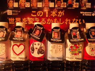 blog:深町さんのご縁_a0103940_234323.jpg