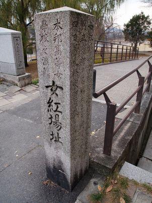 京都「八重の桜」巡り・その3_d0079440_1939028.jpg