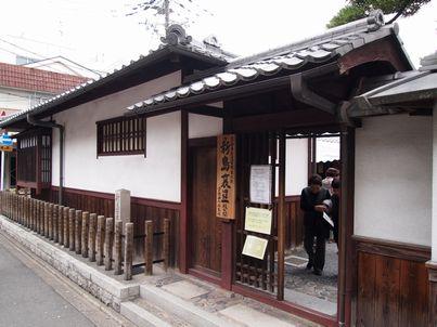 京都「八重の桜」巡り・その3_d0079440_1958029.jpg