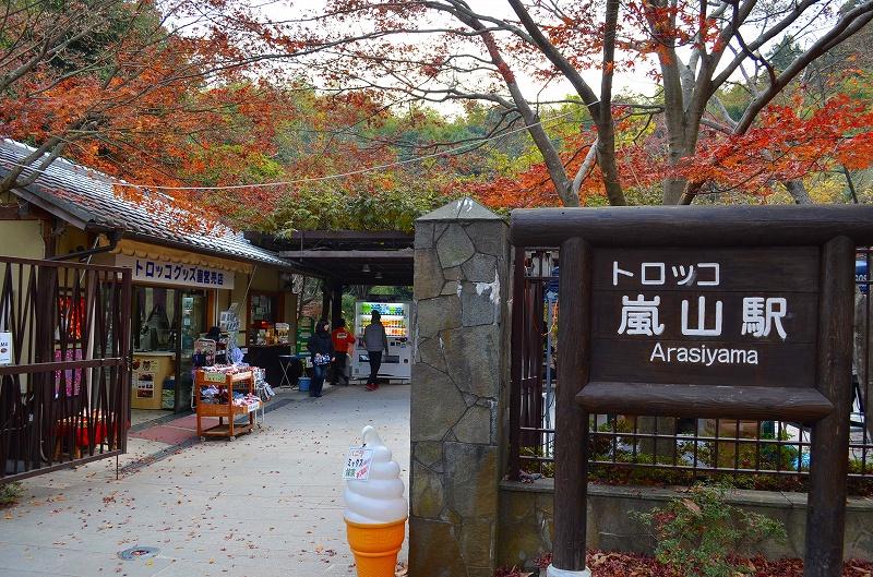 秋も深まり紅葉も終わりに近づいた『嵯峨野』を散策_e0237645_22255150.jpg
