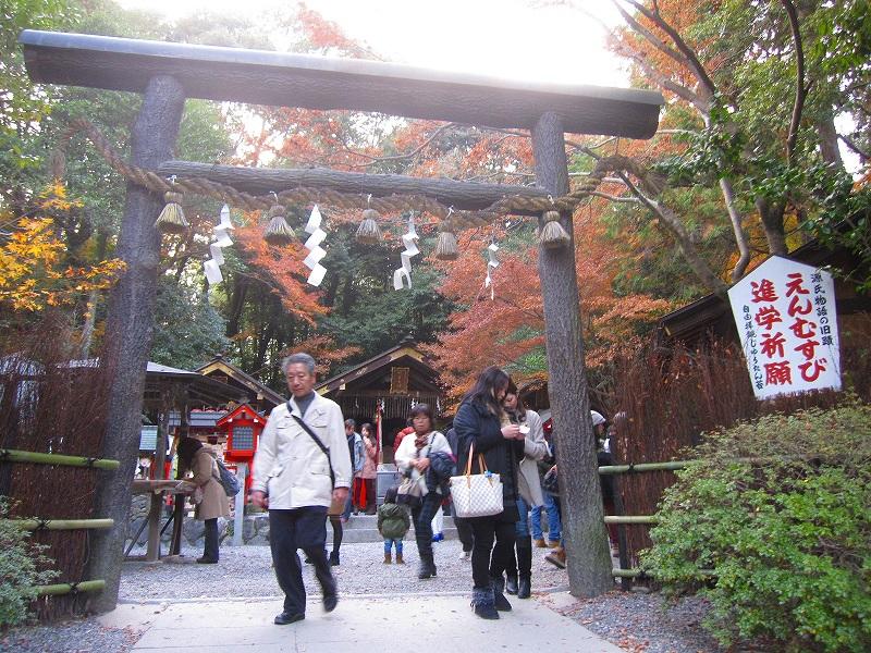 秋も深まり紅葉も終わりに近づいた『嵯峨野』を散策_e0237645_22263914.jpg