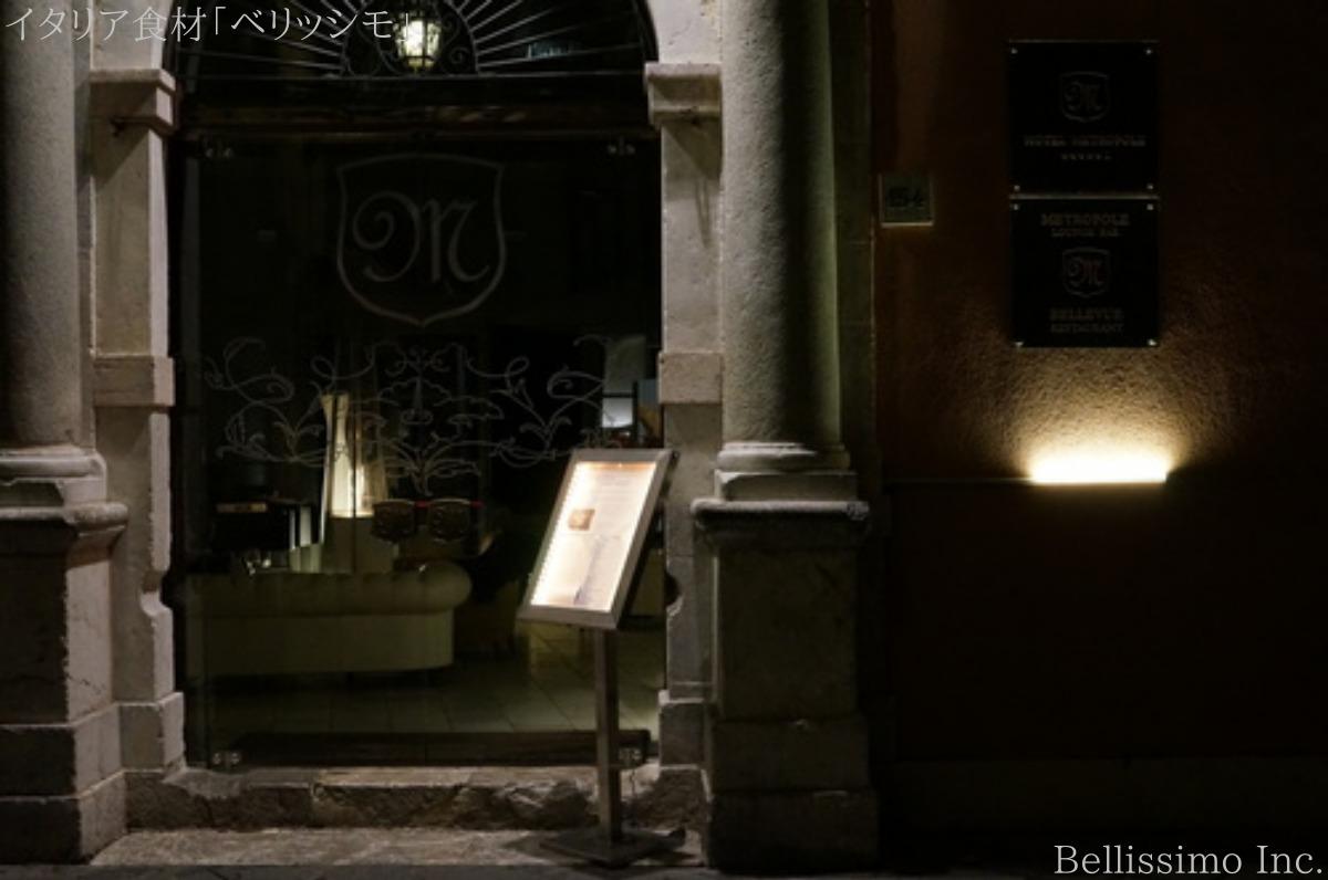 イタリア・スローフード食材の旅2013秋(2)_c0003150_1563743.jpg