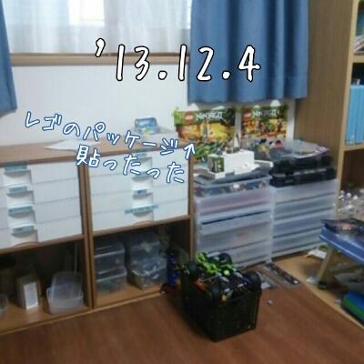 b0003855_16422580.jpg