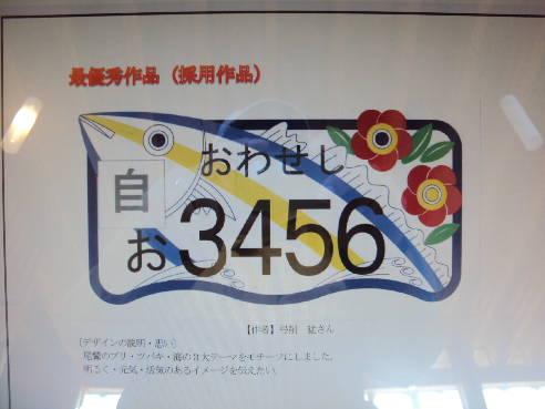 f0133861_15283854.jpg