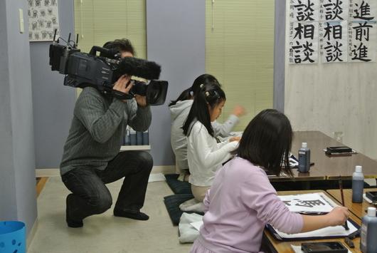 書塾で撮影!_a0213770_11283051.jpg