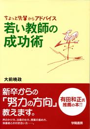 f0038779_91410.jpg