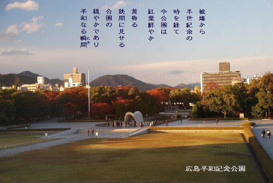 広島平和記念資料館_c0187781_1253258.jpg