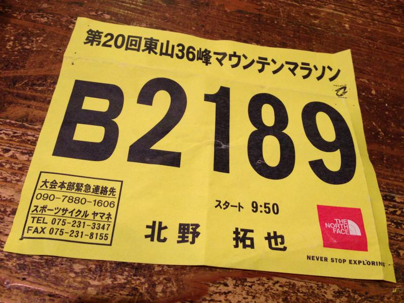 b0220886_1728422.jpg