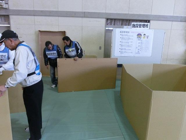 課題だらけだったが、それを肥やしに! 第1回吉原高校避難所開設・運営訓練_f0141310_744248.jpg