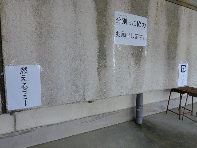 課題だらけだったが、それを肥やしに! 第1回吉原高校避難所開設・運営訓練_f0141310_7483912.jpg