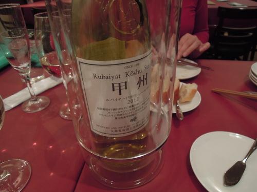 神楽坂 甲州ワインレストラン 「ルバイヤート」_e0116211_972619.jpg