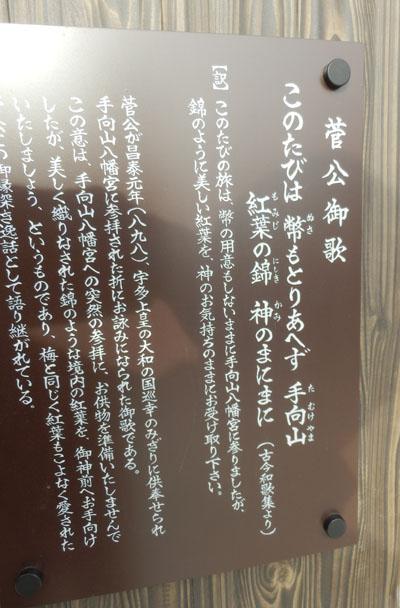 北野天満宮 大絵馬_e0048413_2332032.jpg