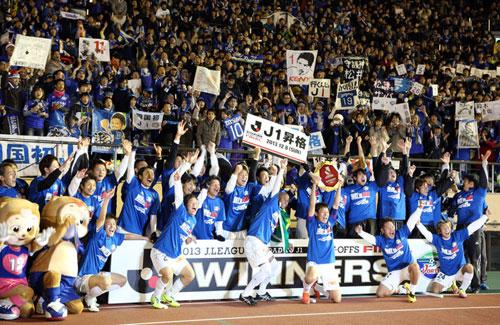 徳島ヴォルティス初のJ1昇格!:おめでとう、ヴォルティス。今度はJ1優勝を頼む!_e0171614_98716.jpg