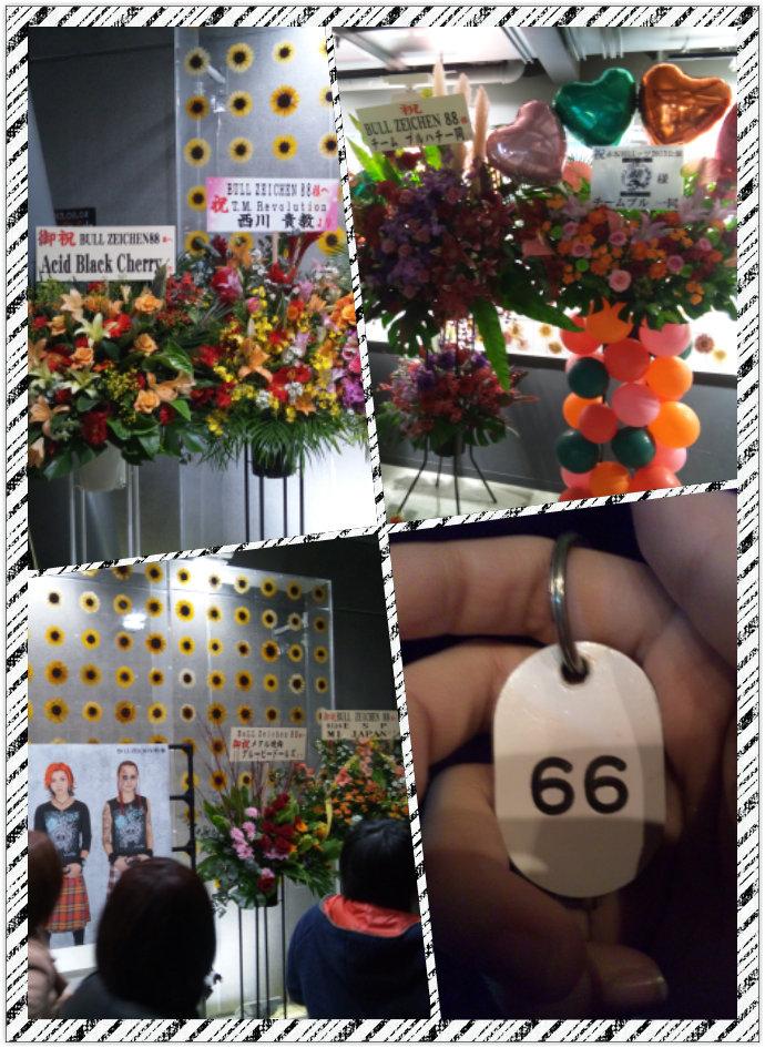 12/08 BULL ZEICHEN 88 赤坂ブルッツ2013 @赤坂BLITZ_d0187917_23163193.jpg