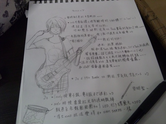 12/08 BULL ZEICHEN 88 赤坂ブルッツ2013 @赤坂BLITZ_d0187917_23170415.jpg