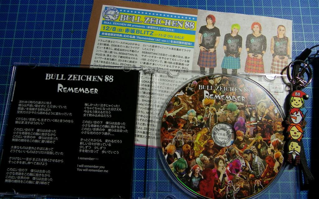 12/08 BULL ZEICHEN 88 赤坂ブルッツ2013 @赤坂BLITZ_d0187917_23280067.jpg