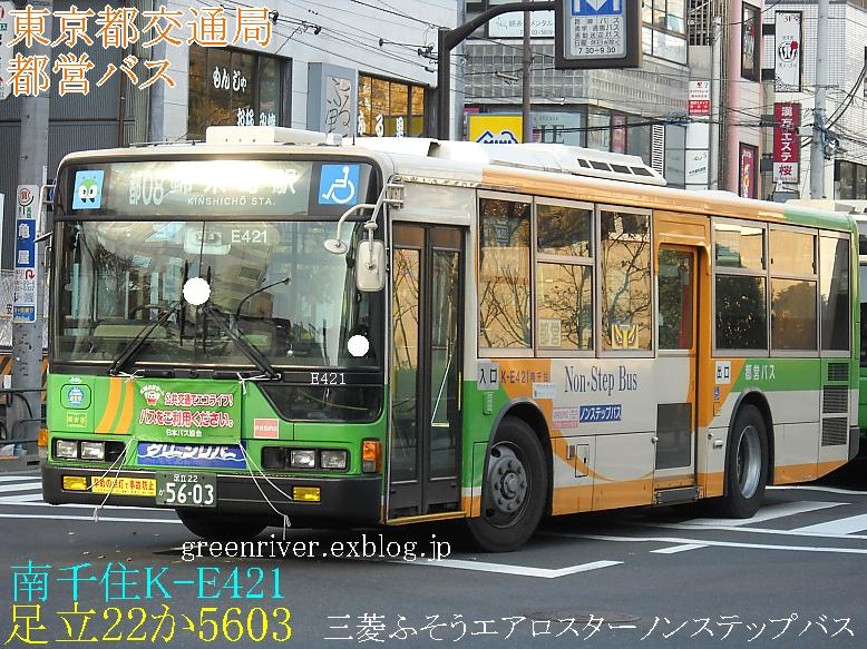 東京都交通局 K-E421_e0004218_202971.jpg