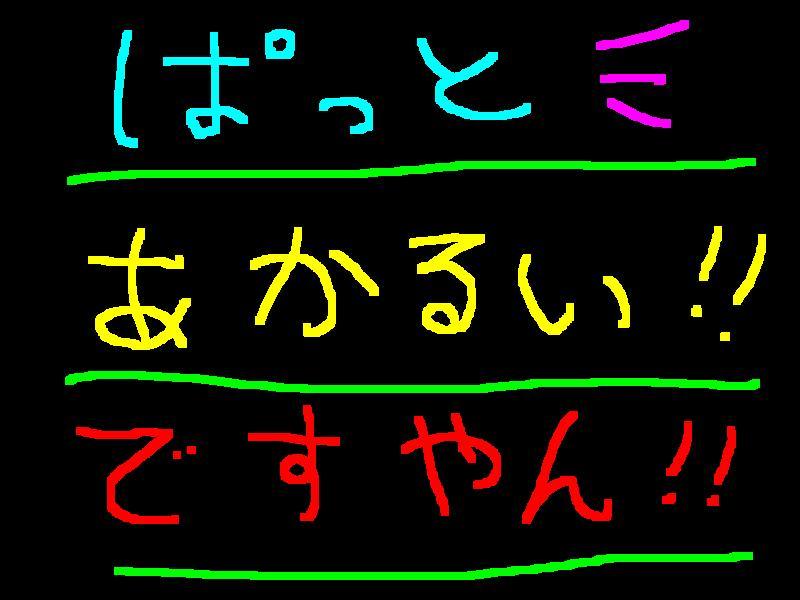 f0056935_18212024.jpg