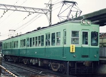 京阪電気鉄道石山坂本線 350形359_e0030537_2227020.jpg