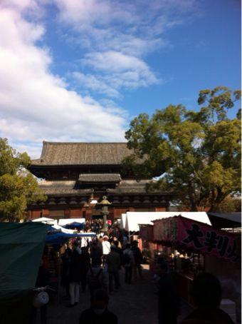 131210 紅葉の京都旅行その2_f0164842_18275653.jpg