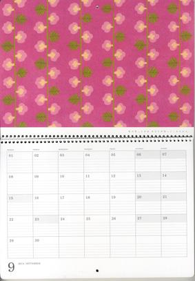 お仕事報告(NTTアドアートカレンダー)_f0103247_1211588.jpg