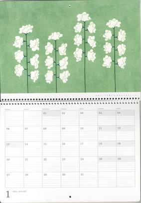 お仕事報告(NTTアドアートカレンダー)_f0103247_1213749.jpg