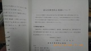 b0075059_8215560.jpg