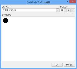 b0186959_16122049.jpg