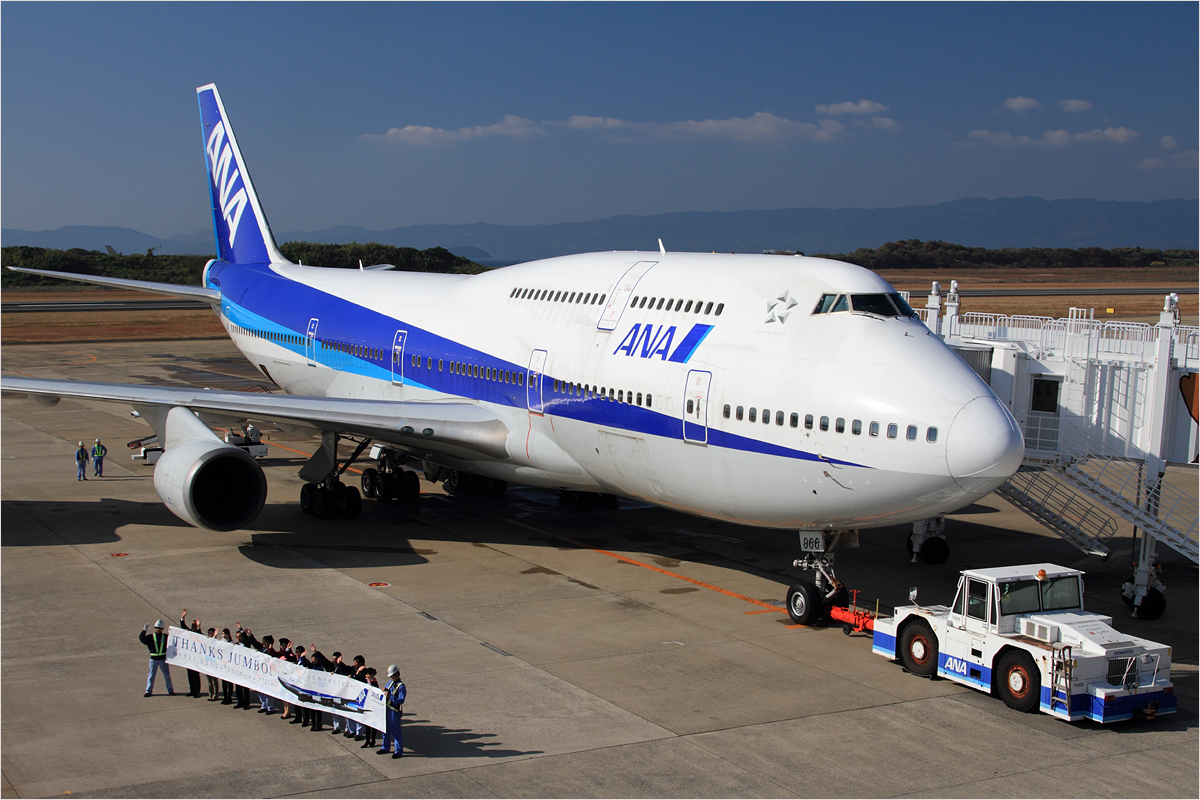 747里帰りフライト - 長崎空港_c0308259_0252894.jpg