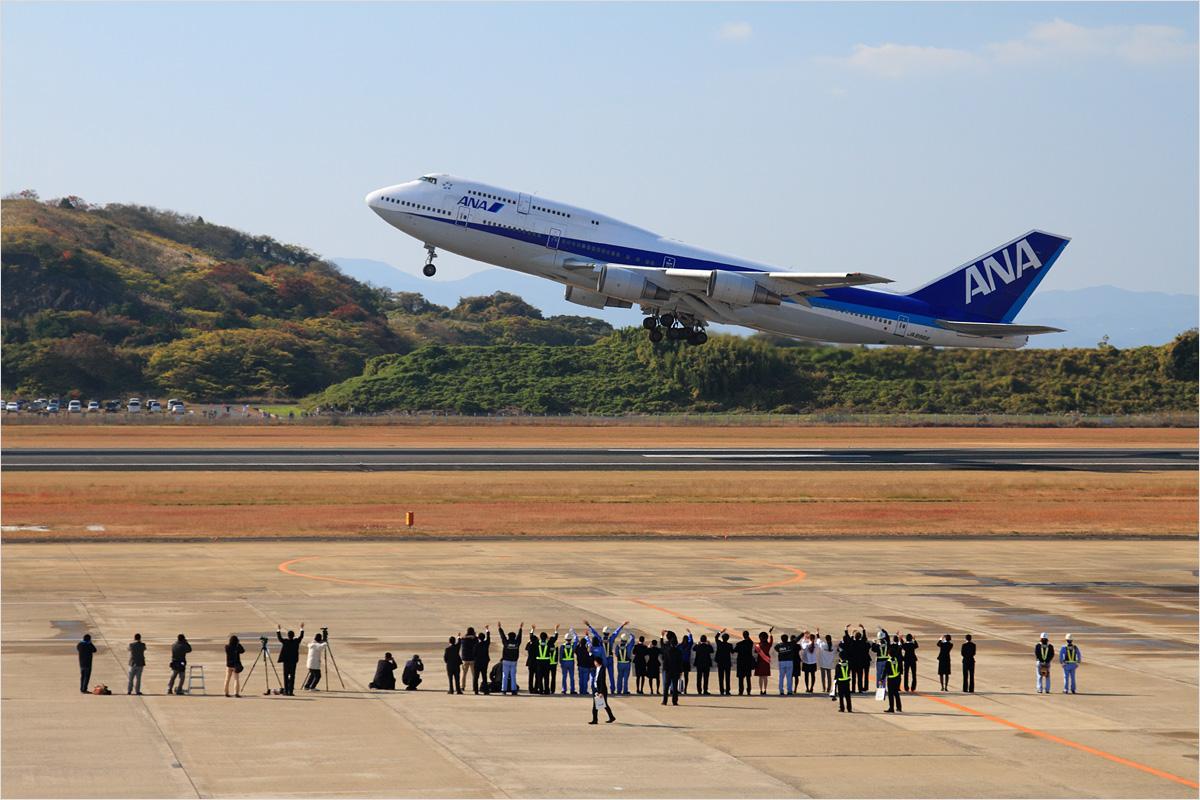 747里帰りフライト - 長崎空港_c0308259_046710.jpg