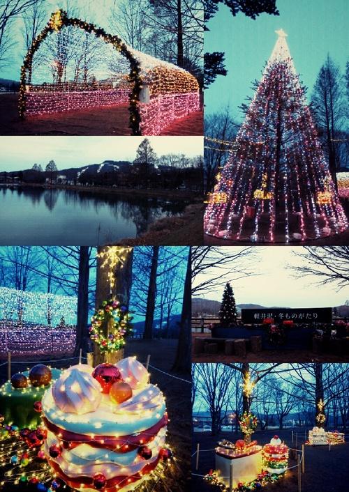 2013☆イルミネーション巡り⑦矢ヶ崎公園~グランドエクシブ軽井沢_f0236260_183072.jpg