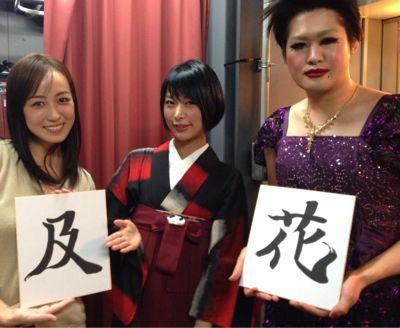 舞台『呪い』〜キャスト〜_b0181865_168580.jpg