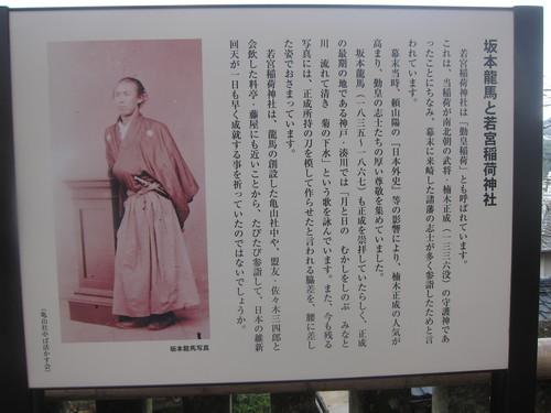 Nagasaki-9._c0153966_16125231.jpg