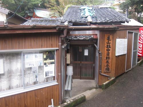 Nagasaki-9._c0153966_1616559.jpg