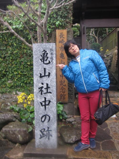 Nagasaki-9._c0153966_16174759.jpg