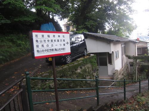 Nagasaki-9._c0153966_1644345.jpg