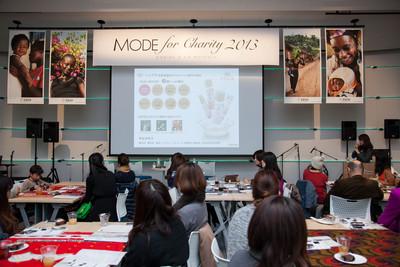 MODE for Charity 2013 大阪で開催_c0212972_1647319.jpg