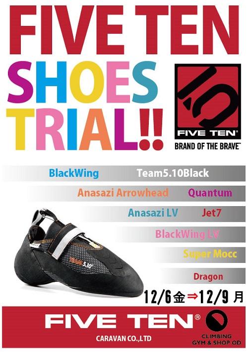 FIVETEN SHOES TRIAL!!最終日_d0246875_19103015.jpg