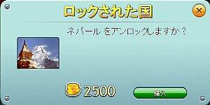 c0224791_1336020.jpg